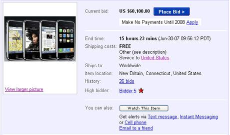 ebayiphone60k.jpg