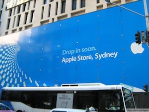 Gallery: Sydney Apple Store facade