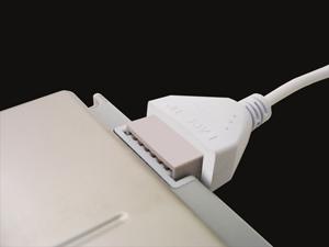 FastMac U-Charge