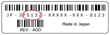 dell-battery-barcode.jpg
