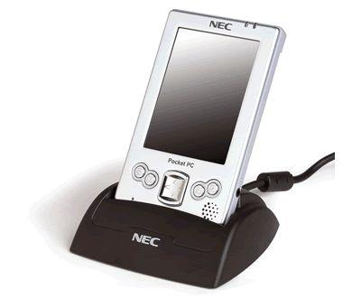 nec-mp200e-i2.jpg