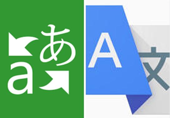 App shootout: Google Translate vs. Microsoft Translator ZDNet