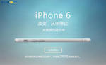 iphone-6-china.jpg