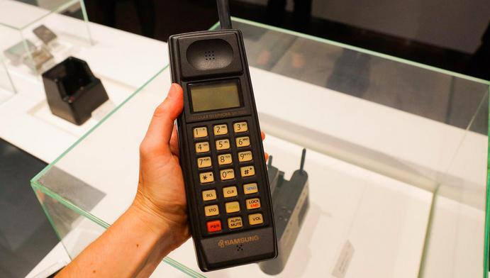 Samsung's very first handset