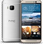 htc-one-m9-150.jpg
