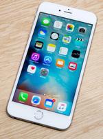 iphone-6s-150.jpg
