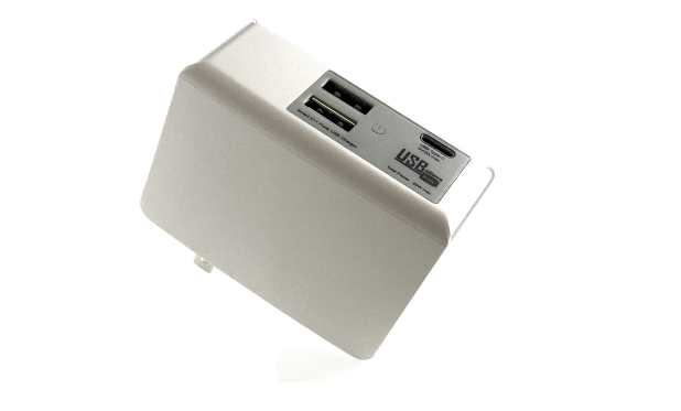 USBelieve wall charger