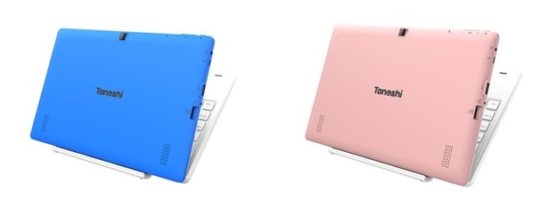 tanoshi-2-in-1-kid-android-tablet-laptop-crowdfund-kickstarter.jpg