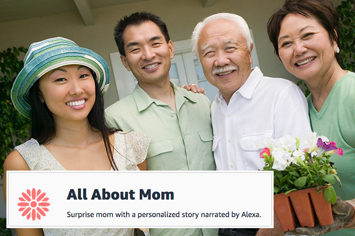 All About Mom