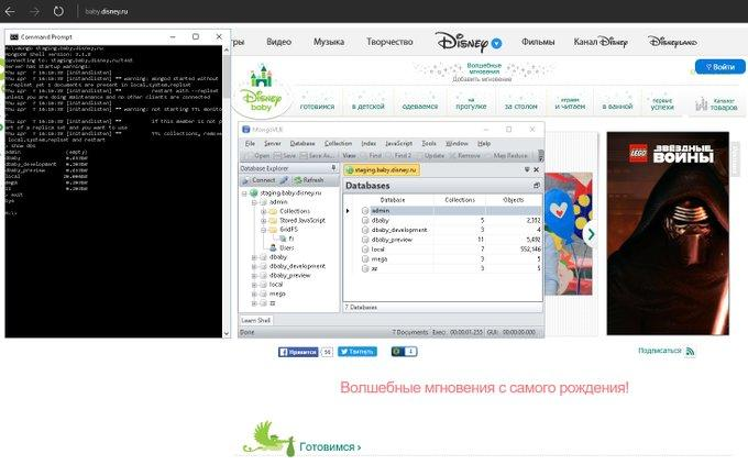 Kremlin credentials found in the internet-exposed database of Disney Russia