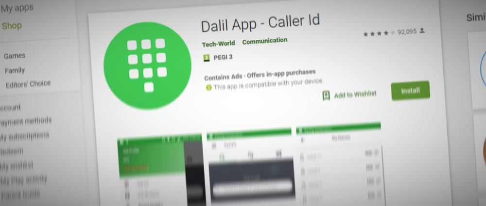 Dalil app