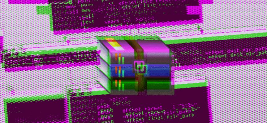 WinRAR exploit