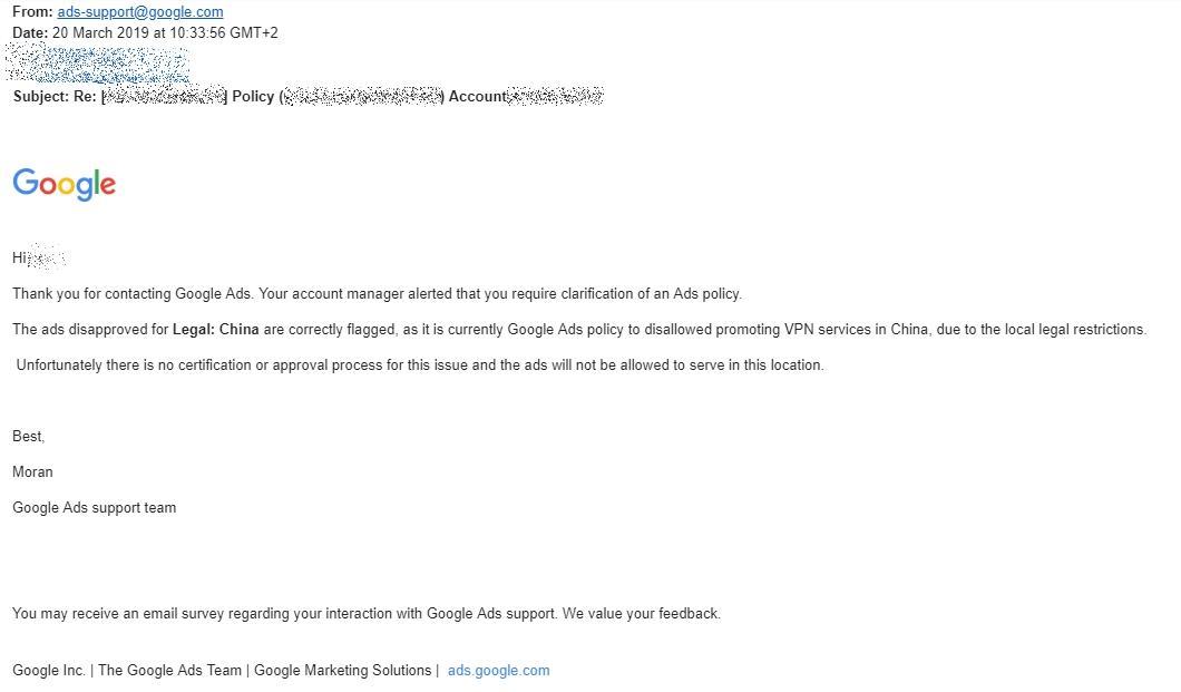 VPNMentor email