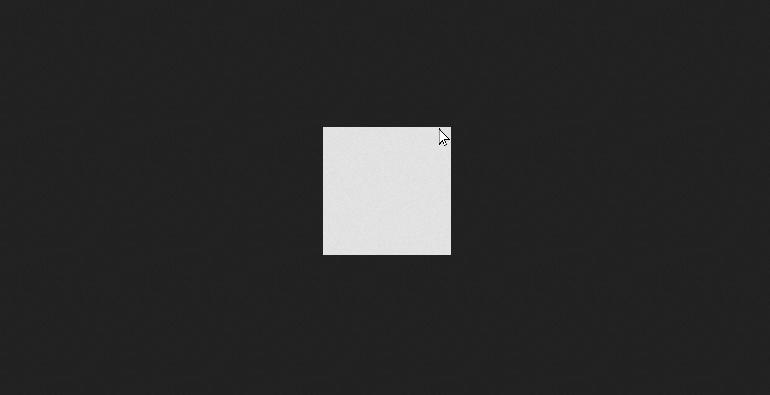 Evil cursor