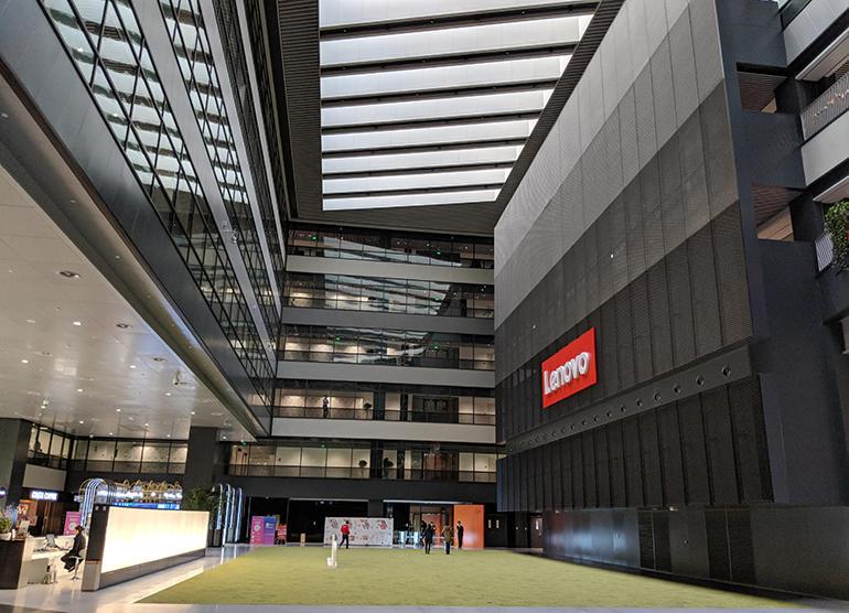lenovo-campus-atrium.jpg