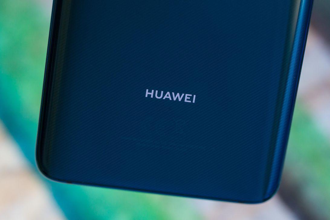 huawei-logo-101.jpg
