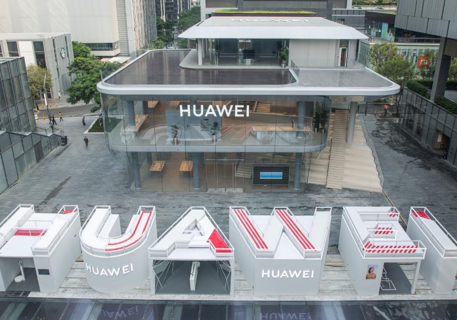 huawei-store.png