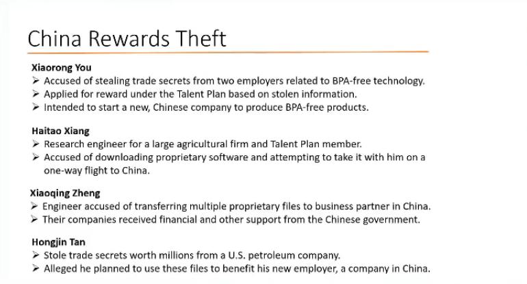 china-rewards.png