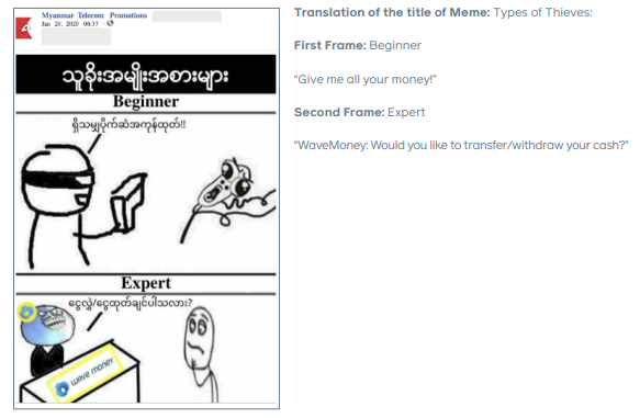 facebook-fake-account-example.png