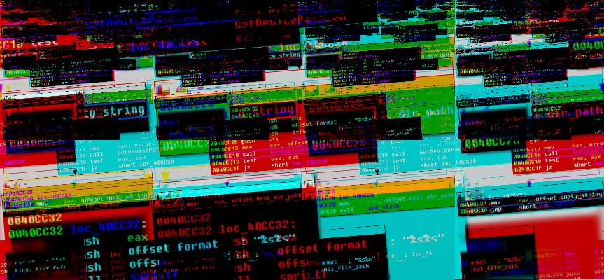 vulnerability code binary