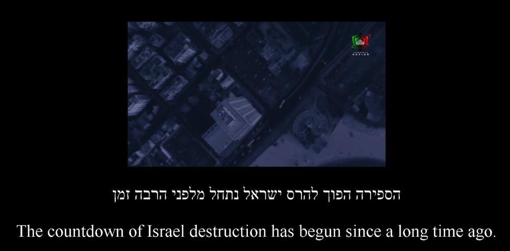 israeli-defaced-site.jpg