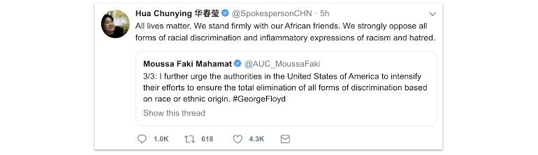 china-africa-graphika.png