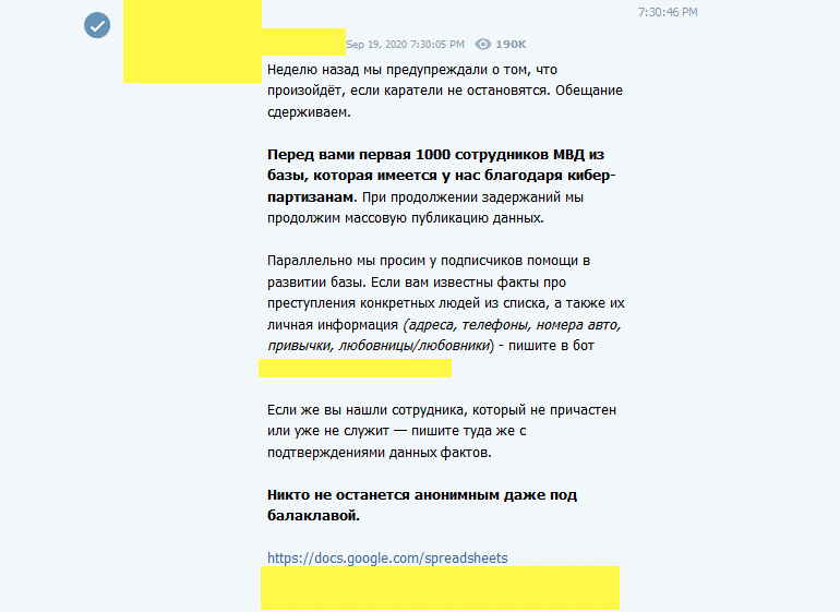 belarus-leak-telegram.png