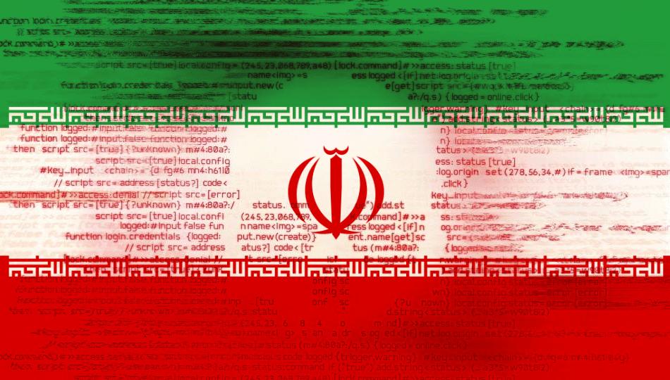 ransomware-iran.png