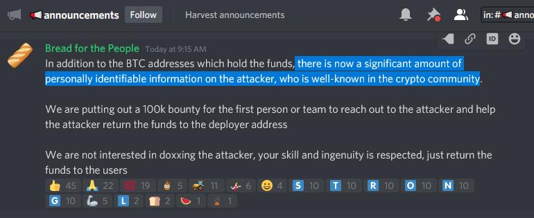 harvestfinance-discord.png