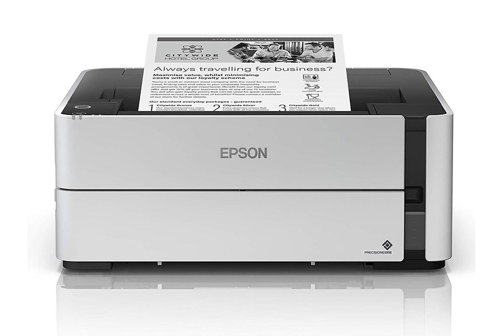 best-inkjet-printer-m1170.jpg