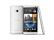 HTC One: Lock and load, it's enterprise ready