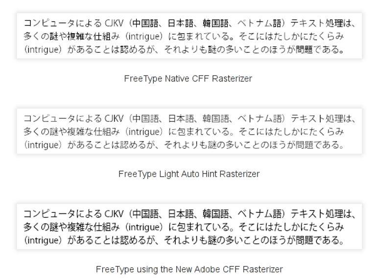 FreeType engines