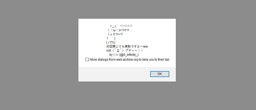 Unclosable popup exploit code