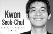 Seok-Chul Kwon, Hauri