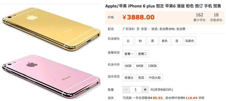 iPhone 6 in pink