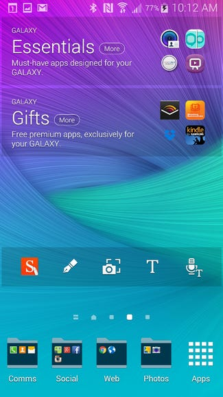 Samsung essentials and gifts appear as widgets out of the box