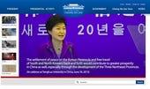 koreahack