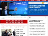 China launches anti-graft site for citizens to report corruption