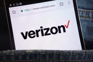 verizon-phone-pocket.jpg