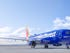 Southwest Airlines doesn't treat all customers the same and many don't realize