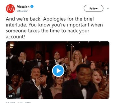 matalan-response.png
