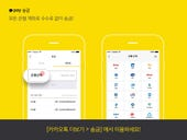 Kakao launches wire transfer to bank accounts within chat app