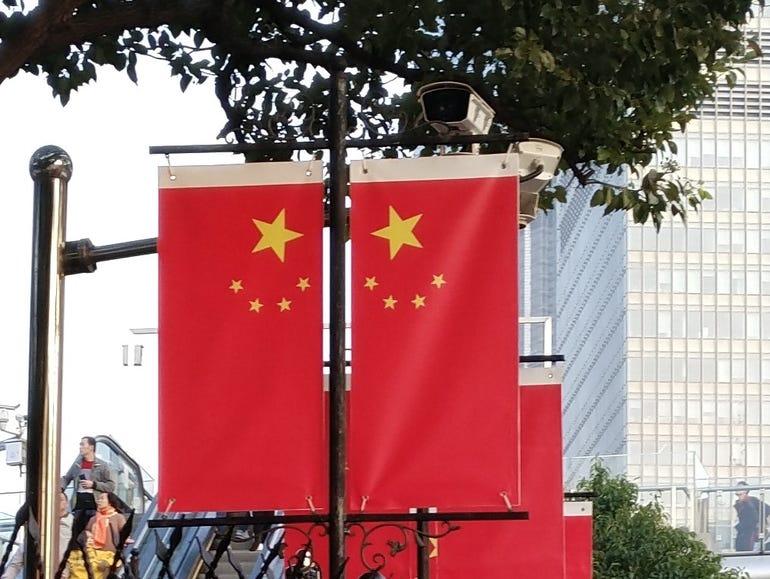 china-surveillance-flag-close.jpg