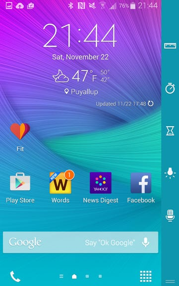 Default utilities provided by Samsung
