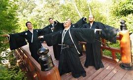 Men in Kimonos from Kyotokimono.com