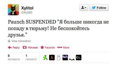 paunch blackhole exploit kit arrest russia crimeware