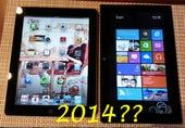tech-2014