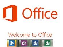 Office 2013: a pleasant surprise