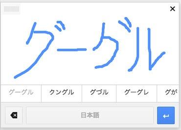 zdnet-google-gmail-docs-handwriting3