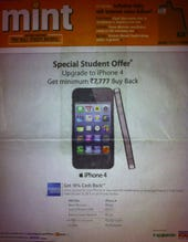 Apple iPhone ad in India